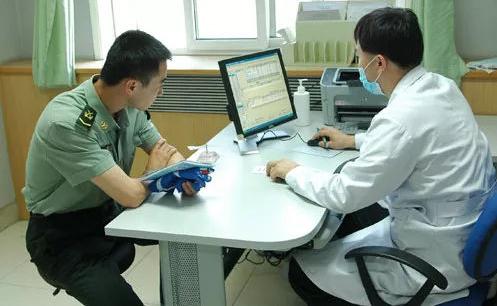 重庆医保政策,重庆康华医院,重庆医保定点医院