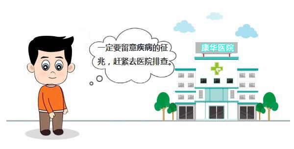 重庆康华医院,冬至养生,心脑血管疾病预防